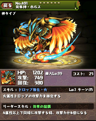 new_491.jpg