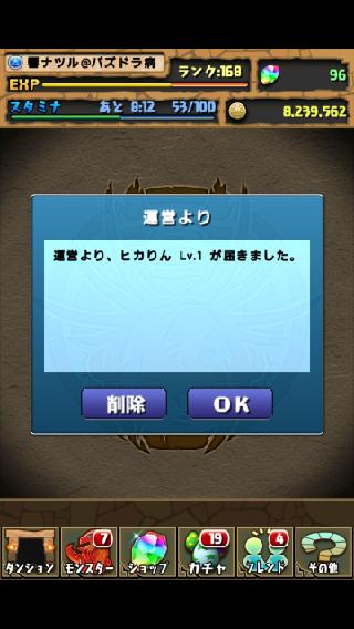 new_Screenshot_2013-03-19-09-24-27.jpg