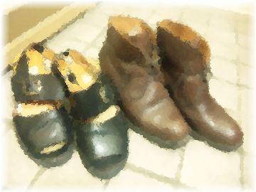 0909靴とサンダル