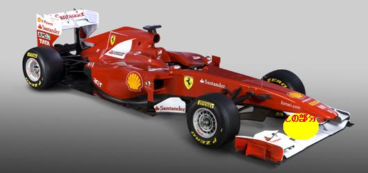 F150-1