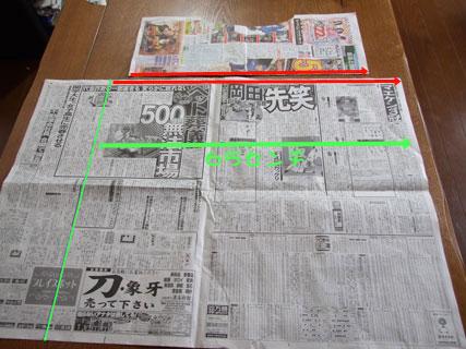 チュニックエプロン型紙2