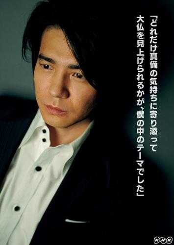 yoshioka-in-netstera_b.jpg