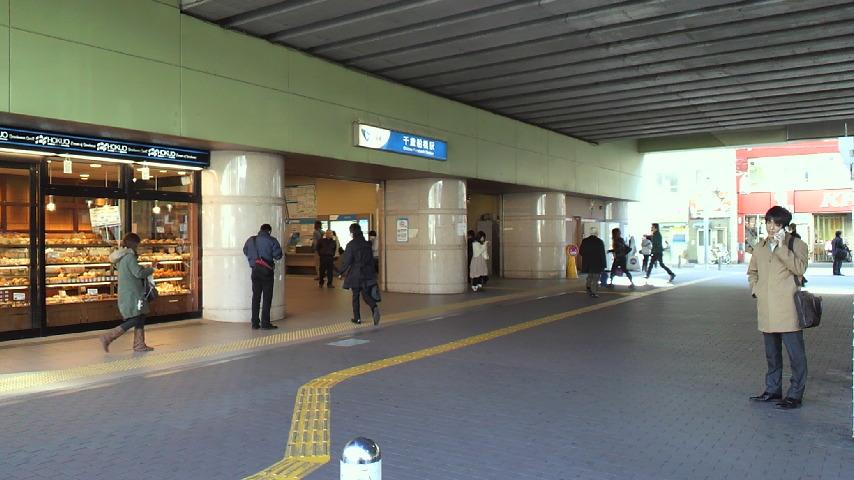千歳船橋駅前