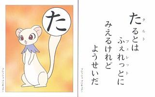 091116妖精さん