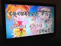 091120咲×舞!!