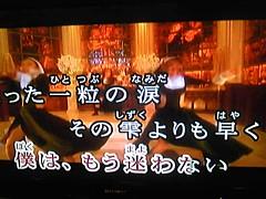 100224脇腹シスターズ