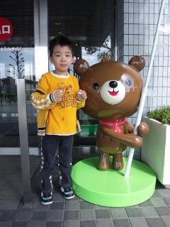 Jr.とクマ♪