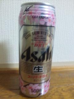 桜Ver.