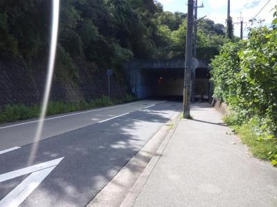 下り坂→トンネル
