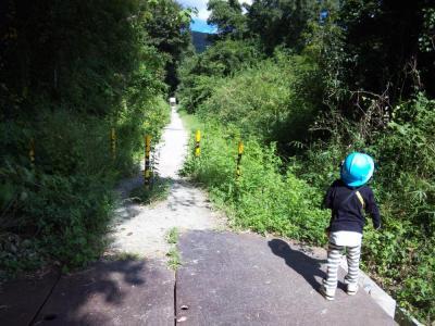 旧福知山線廃線跡入口