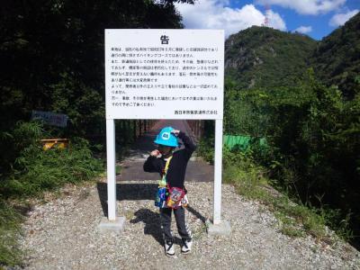 JR西日本警告看板
