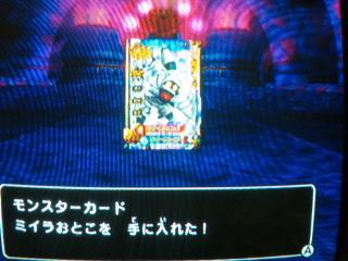 moblog_08a77d82.jpg