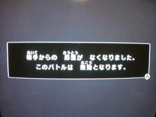 moblog_08df47d1.jpg