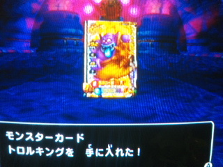 moblog_12eee308.jpg