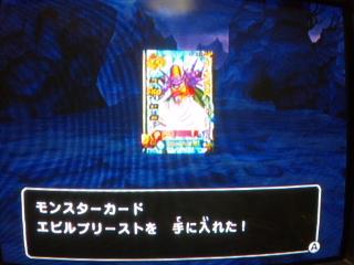 moblog_35768de5.jpg