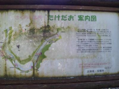 moblog_5548ef20.jpg