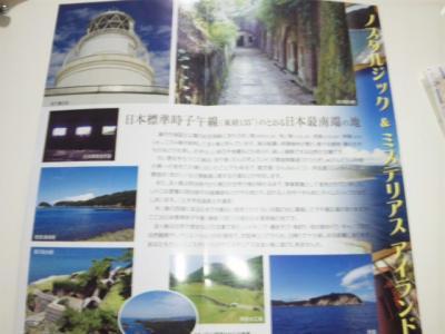 moblog_94a5c07d.jpg