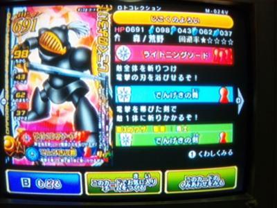 moblog_a449a5a9.jpg