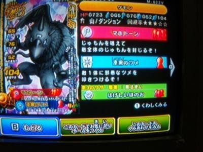 moblog_ac979693.jpg