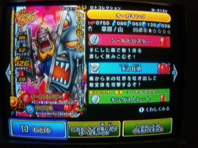 moblog_affb3e41.jpg