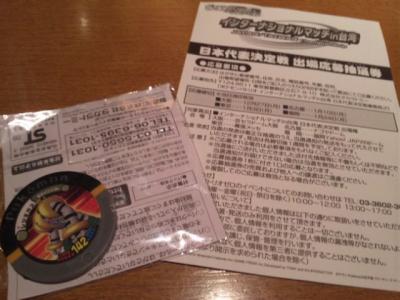 moblog_b8310a39.jpg
