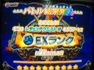 moblog_be1171ec.jpg