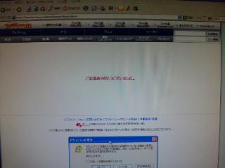 moblog_c074adc4.jpg