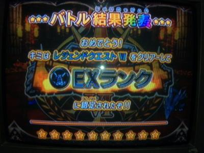 moblog_d46ed47d.jpg