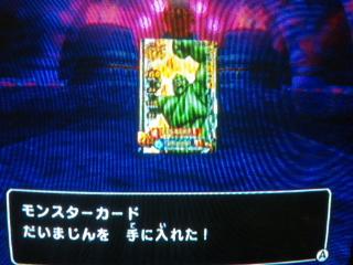 moblog_d7fcb654.jpg