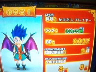 moblog_e31691fd.jpg