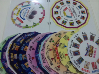 moblog_e905f592.jpg