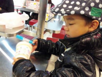 moblog_f3684a6a.jpg