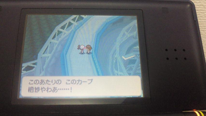 20101005225243.jpg