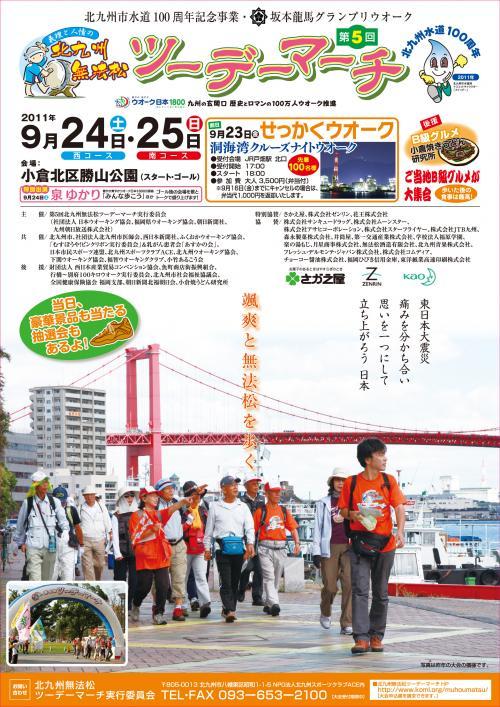 1_convert_20110901174609.jpg
