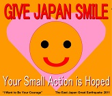 Give Japan Smile