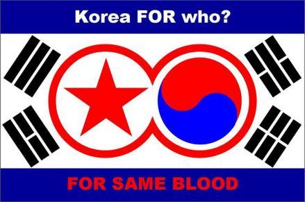 KoreaForWho