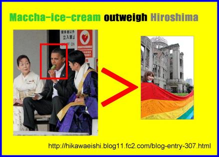 OBAMA_MACCHA-ICE-CREAM