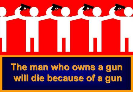 Gun Chain 04