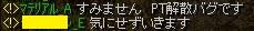 RedStone 11.03.22[07]