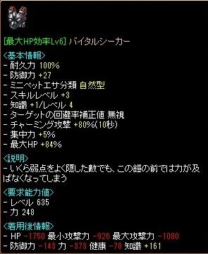 RedStone 11.03.26[01]