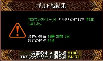RedStone 11.03.29[00]