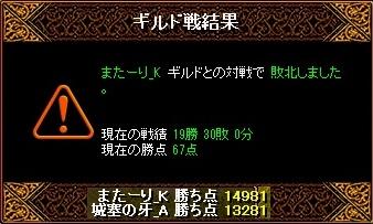 RedStone 11.04.05[00]