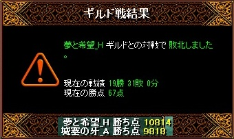 RedStone 11.04.07[00]