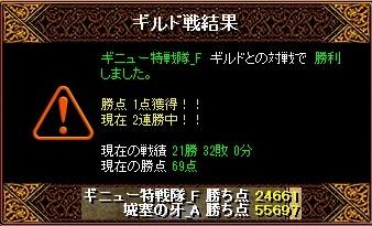 RedStone 11.04.12[03]