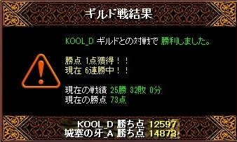 RedStone 11.04.20[02]