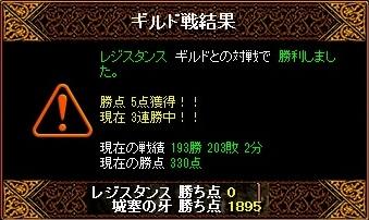 RedStone 11.04.24[01]