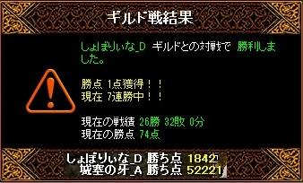 RedStone 11.04.25[00]
