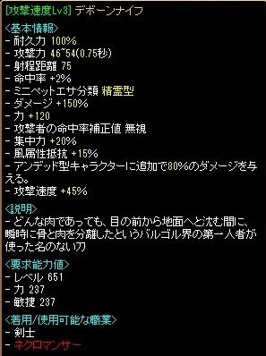 RedStone 11.05.02[00]