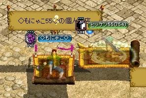 RedStone 11.05.02[02]