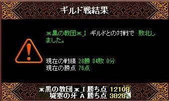 RedStone 11.05.02[03]